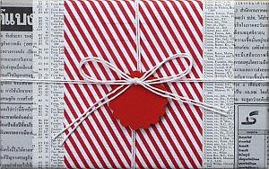giornale_pacco_regalo